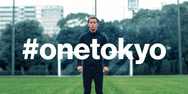 本田圭佑 日本 サッカー クラブ ONE TOKYO メンバー 監督 トライアウト参加者