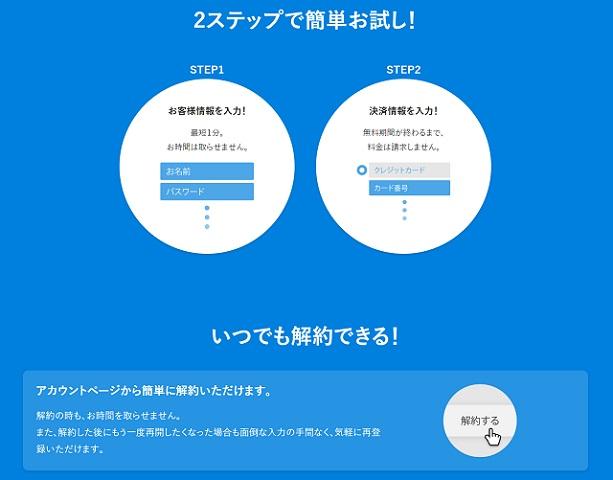 アイナナ アイドリッシュセブン アニメ 無料 動画