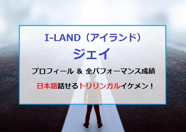 ジェイ JAY ENHYPEN エンハイフン 日本語