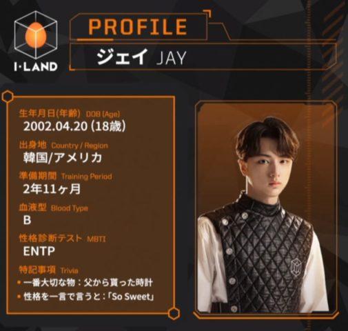 ジェイ JAY アイランド iland プロフィール 日本語 順位 投票結果 パフォーマンス