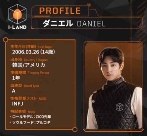 アイランド ILAND ダニエル 身長 体重 年齢 本名 ハーフ ラップ YG 最年少