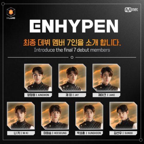 ENHYPEN メンバー プロフィール