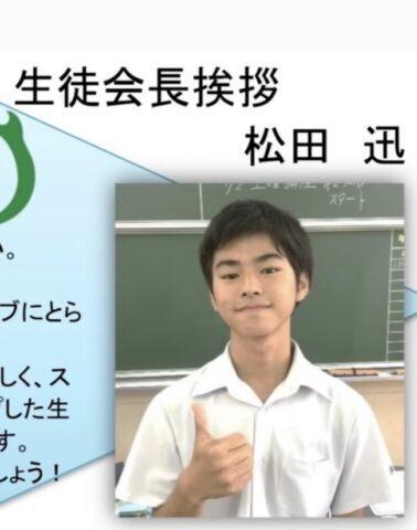 INI 松田迅 沖縄 興南高校 生徒会長 元カノ ハーフ